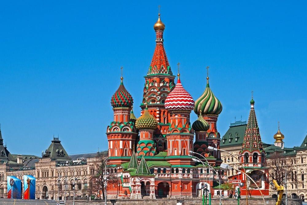 Moskova Hakkında