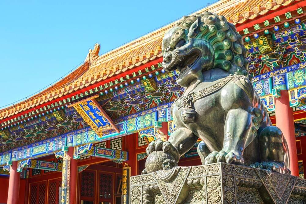 Beijing Hakkında
