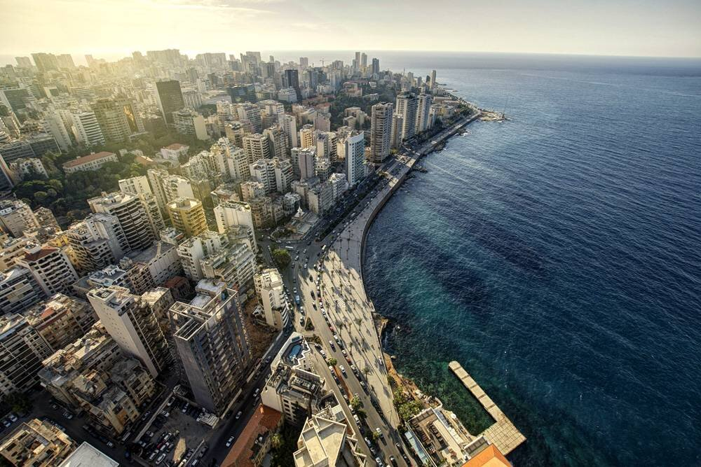 Beyrut Hakkında