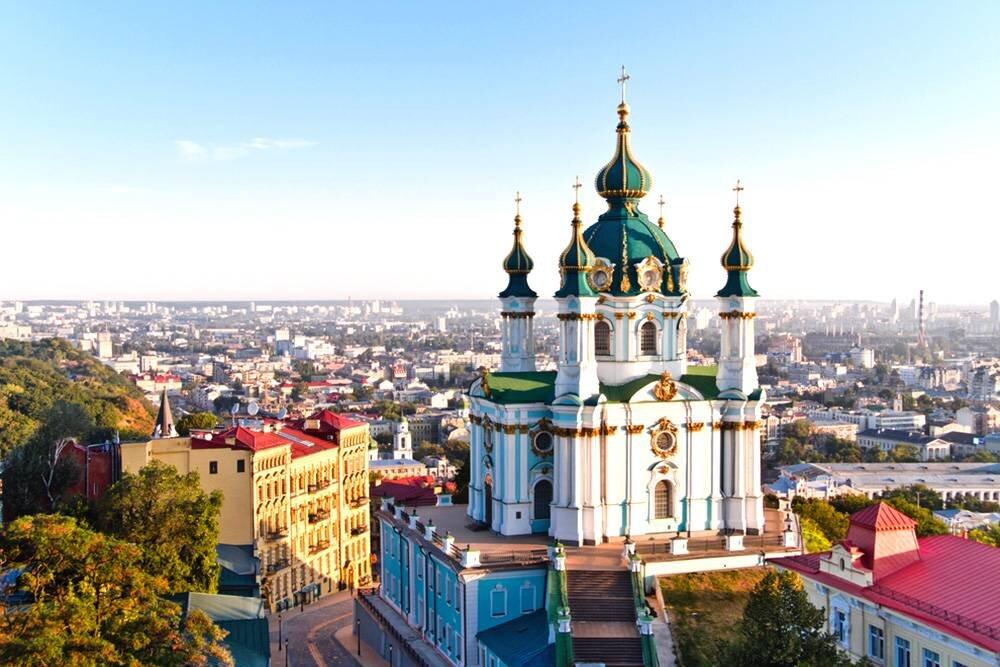 Kiev Turu (4*) THY ile 3 Gece / 4 Gün