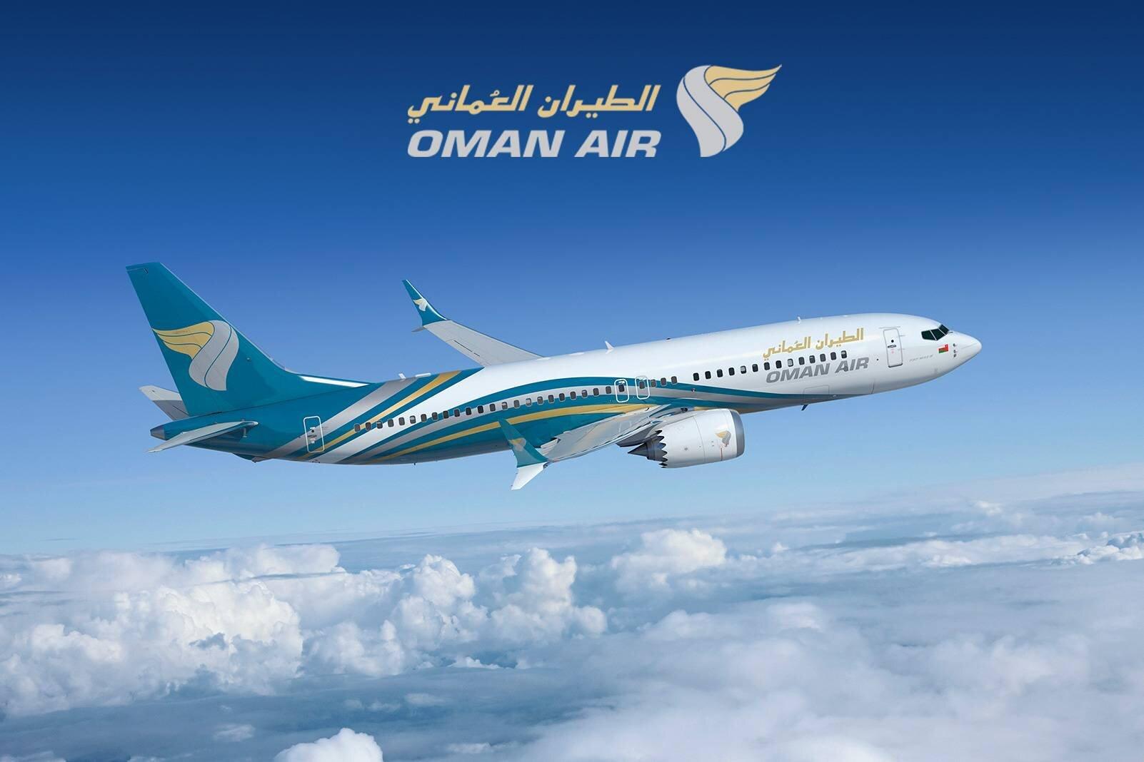 Oman Air İndirim Fırsatı